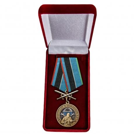 Памятная латунная медаль За службу в разведке ВДВ - в футляре
