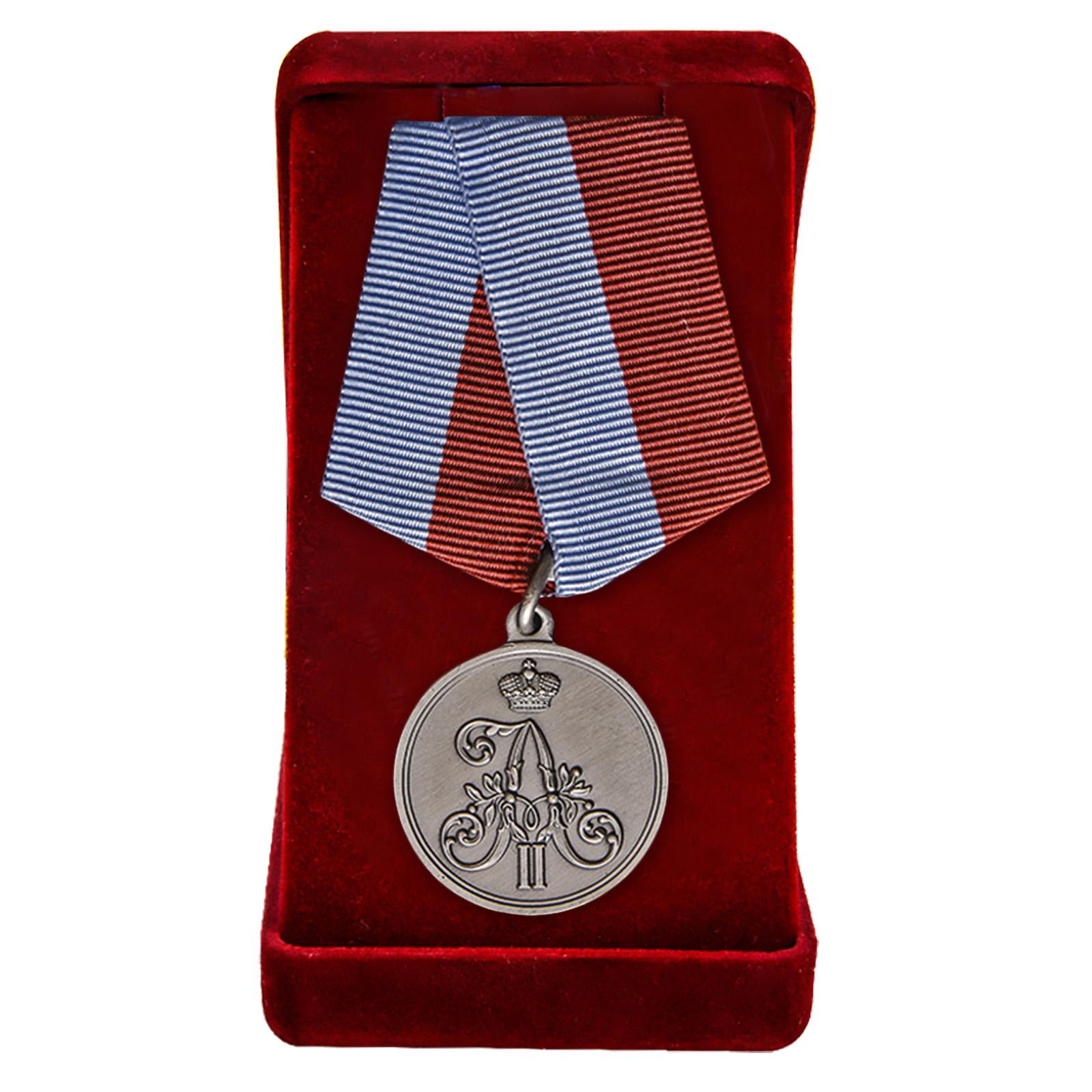 Купить памятную медаль 1 марта 1881 года оптом или в розницу