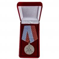 Памятная медаль 1 марта 1881 года - в футляре