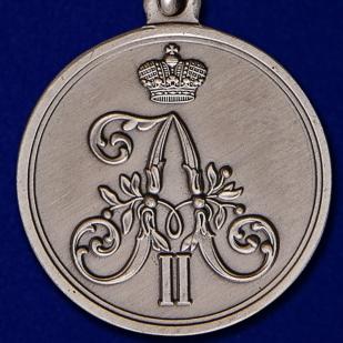Памятная медаль 1 марта 1881 года