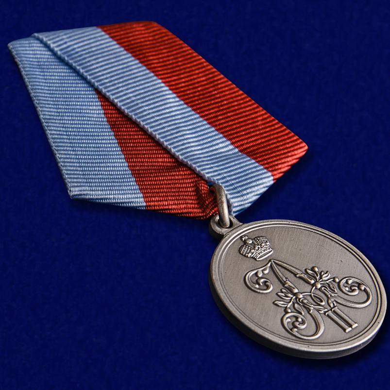 Памятная медаль 1 марта 1881 года - общий вид