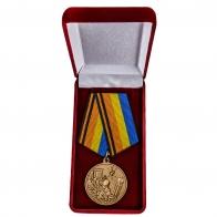 Памятная медаль 100 лет Гидрометеорологической службе ВС - в футляре