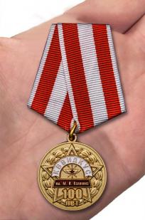 Памятная медаль 100 лет КВВИДКУС им. М.И. Калинина - вид на ладони