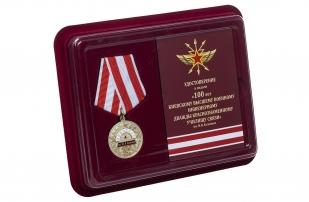 Памятная медаль 100 лет КВВИДКУС им. М.И. Калинина - футляре с удостоверением