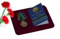 Памятная медаль 100 лет РВВДКУ