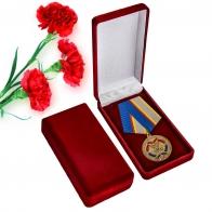 Памятная медаль 100 лет штабным подразделениям МВД