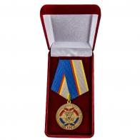 Памятная медаль 100 лет штабным подразделениям МВД - в футляре