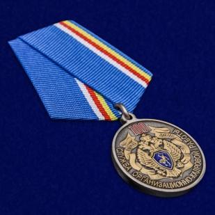 Памятная медаль 100 лет Службе организационно-кадровой работы ФСБ России - общий вид