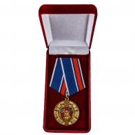 Памятная медаль 100 лет службе тыла МВД России - в футляре