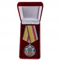 Памятная медаль 100 лет Службе внешней разведке - в футляре