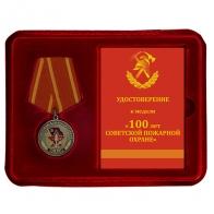 Памятная медаль 100 лет Советской пожарной охране - в футляре