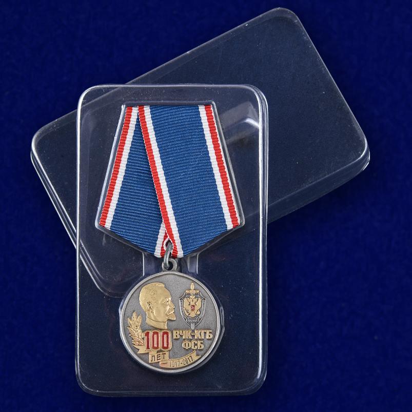 """Памятная медаль """"100 лет ВЧК-КГБ-ФСБ"""" с доставкой"""