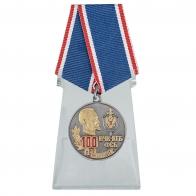 Памятная медаль 100 лет ВЧК-КГБ-ФСБ на подставке