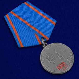 Памятная медаль 100 лет ВЧК КГБ ФСБ - общий вид