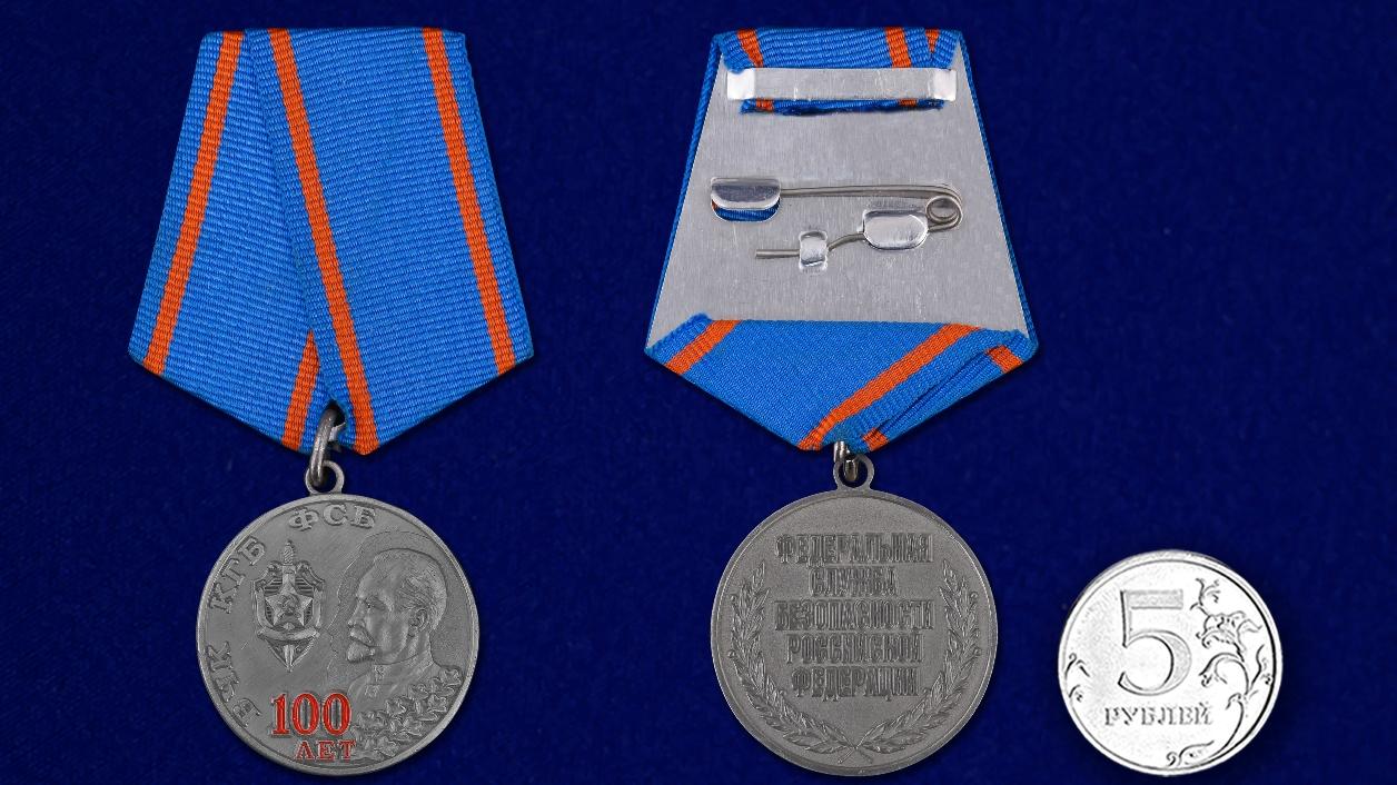 Памятная медаль 100 лет ВЧК КГБ ФСБ - сравнительный вид