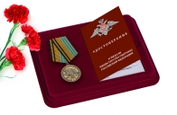 Памятная медаль 100 лет Военно-воздушной академии им. Н.Е. Жуковского и Ю.А. Гагарина