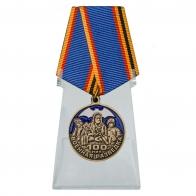 Памятная медаль 100 лет Военной разведке на подставке