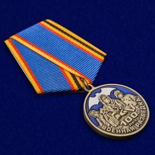 """Памятная медаль """"100 лет Военной разведки"""" по лучшей цене"""