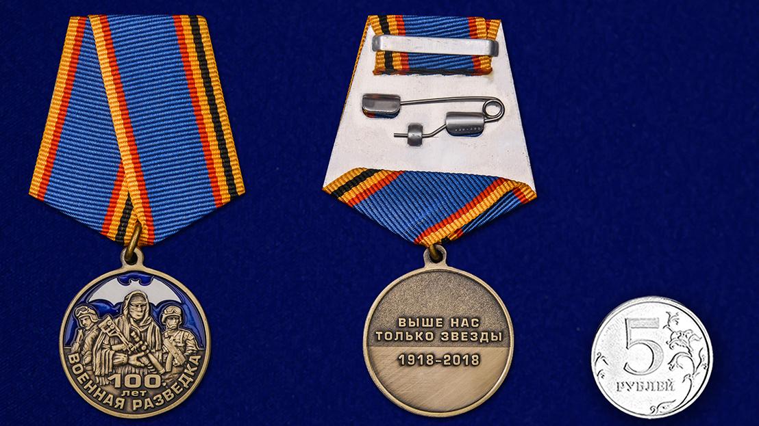 """Заказать памятную медаль """"100 лет Военной разведки"""""""