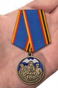 """Памятная медаль """"100 лет Военной разведки"""" от Военпро"""