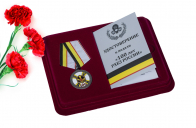 """Памятная медаль """"100 лет Войскам РХБ защиты"""""""