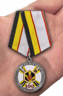 Памятная медаль 100 лет Войскам РХБ защиты - вид на ладони