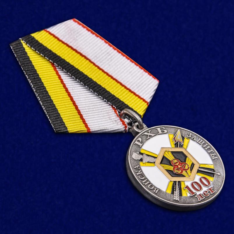 Памятная медаль 100 лет Войскам РХБ защиты - общий вид