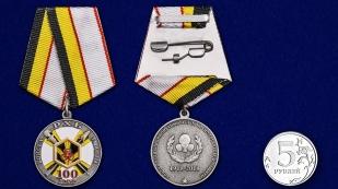 Памятная медаль 100 лет Войскам РХБ защиты - сравнительный вид