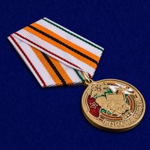 """Купить медаль """"100 лет Войскам связи"""""""