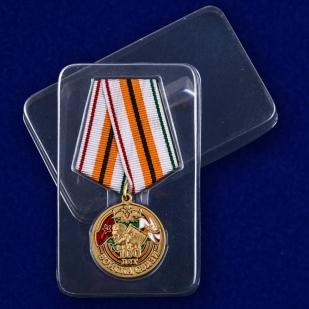 Медаль 100 лет Войскам связи - в пластиковом футляре