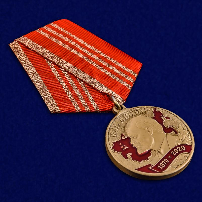 Памятная медаль 150 лет со дня рождения Ленина - общий вид