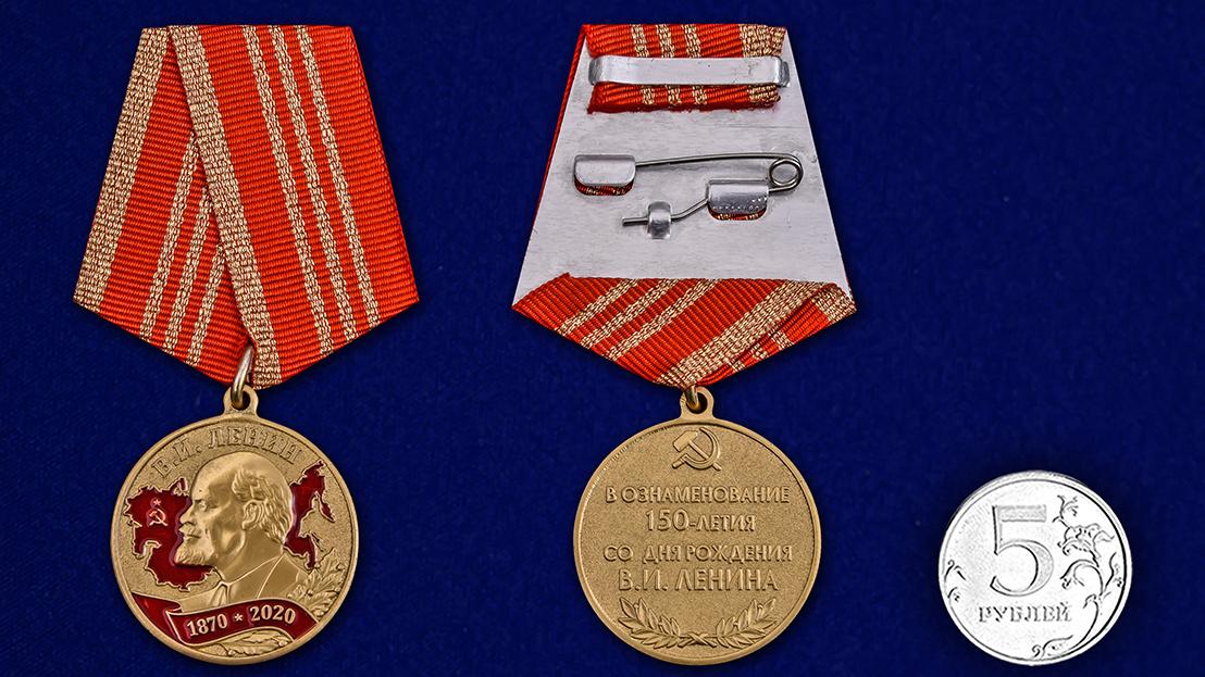Памятная медаль 150 лет со дня рождения Ленина - сравнительный вид
