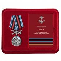 Памятная медаль 155-я отдельная бригада морской пехоты ТОФ