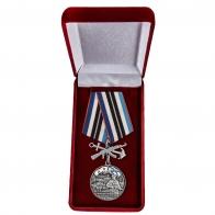 Памятная медаль 177-й полк морской пехоты