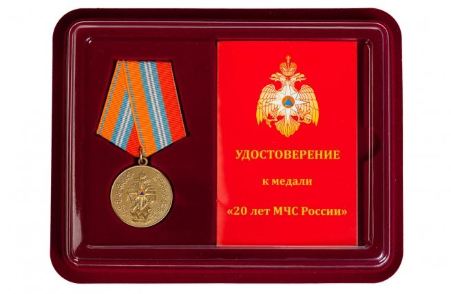 Памятная медаль 20 лет МЧС России