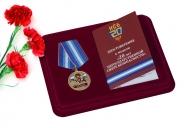 Памятная медаль 20 лет Негосударственной сфере безопасности