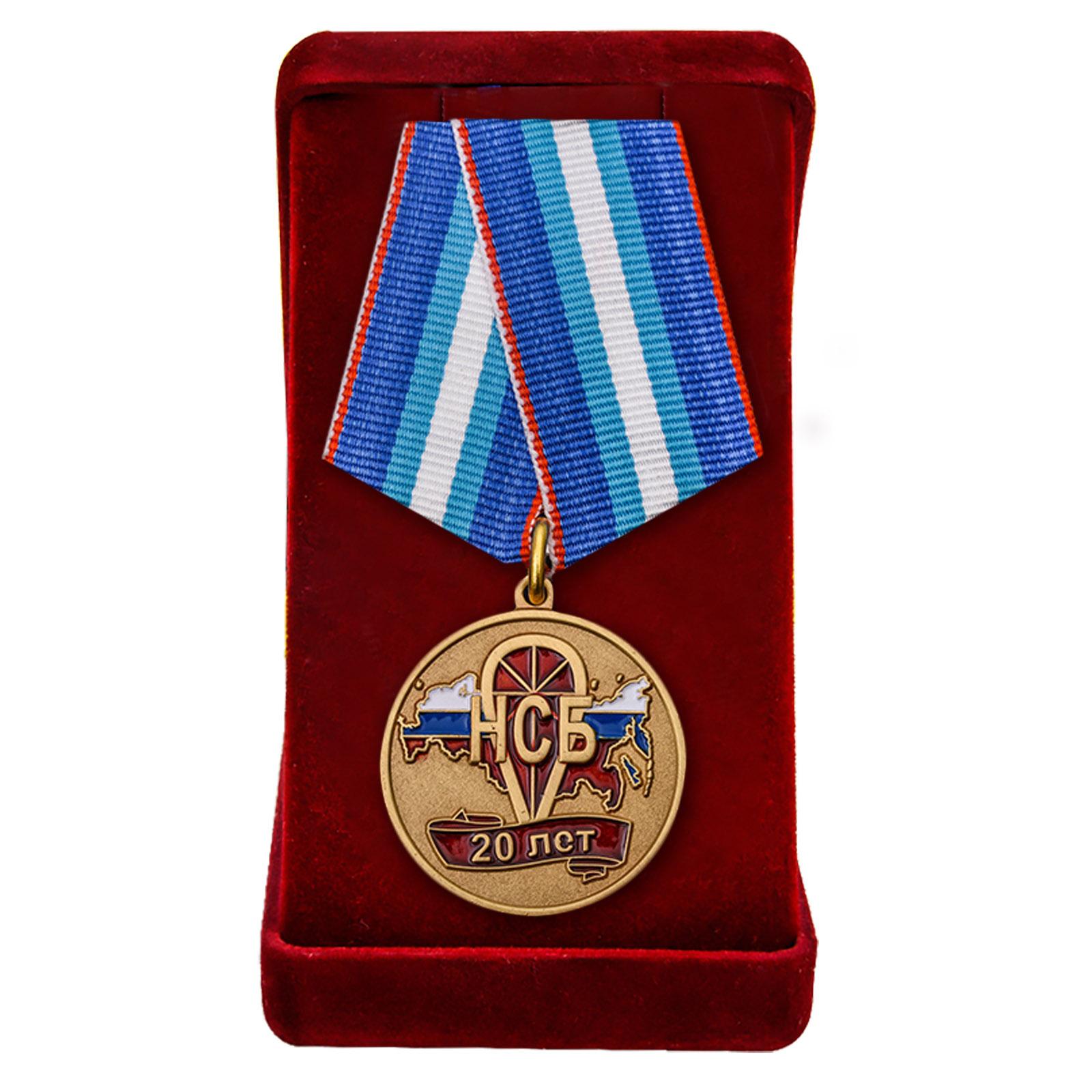 Купить памятную медаль 20 лет НСБ Негосударственная сфера безопасности в подарок