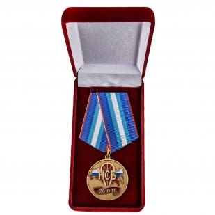 Памятная медаль 20 лет НСБ Негосударственная сфера безопасности - в футляре