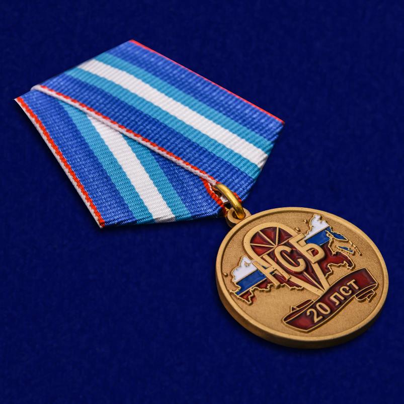 Памятная медаль 20 лет НСБ Негосударственная сфера безопасности - общий вид