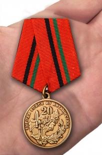 Памятная медаль 20 лет вывода войск из Афганистана - вид на ладони