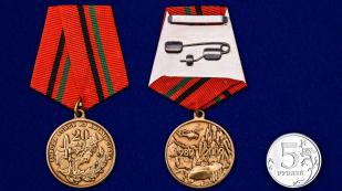 Памятная медаль 20 лет вывода войск из Афганистана - сравнительный вид