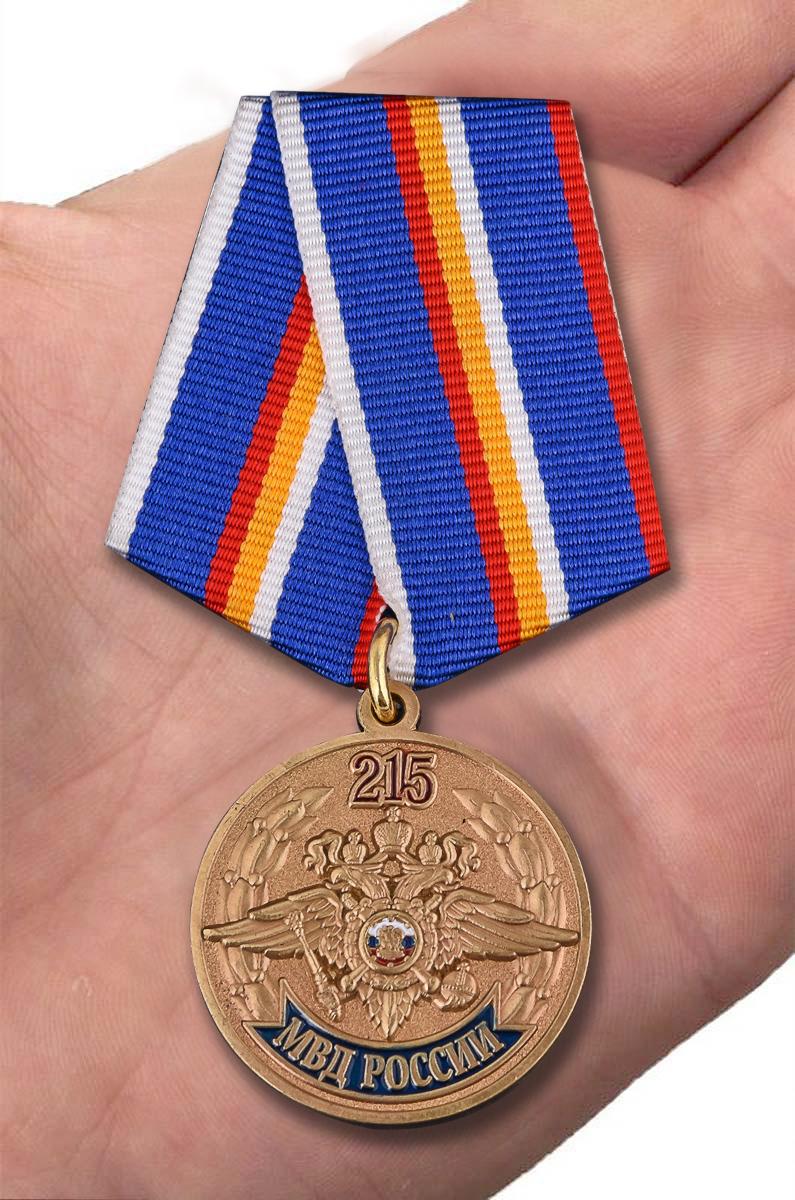 Памятная медаль 215 лет МВД России - вид на ладони