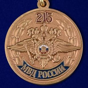 Памятная медаль 215 лет МВД России