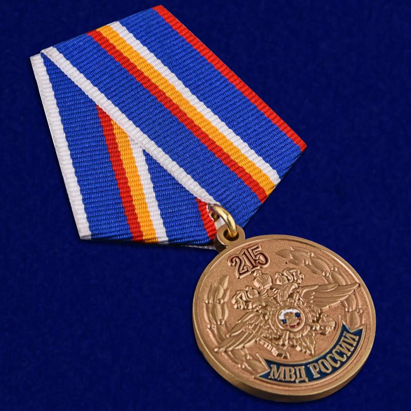 Памятная медаль 215 лет МВД России - общий вид