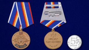 Памятная медаль 215 лет МВД России - сравнительный вид