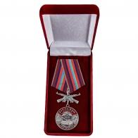 Памятная медаль 217 Гв. ПДП