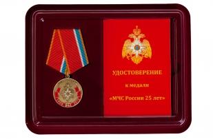 Памятная медаль 25 лет МЧС России