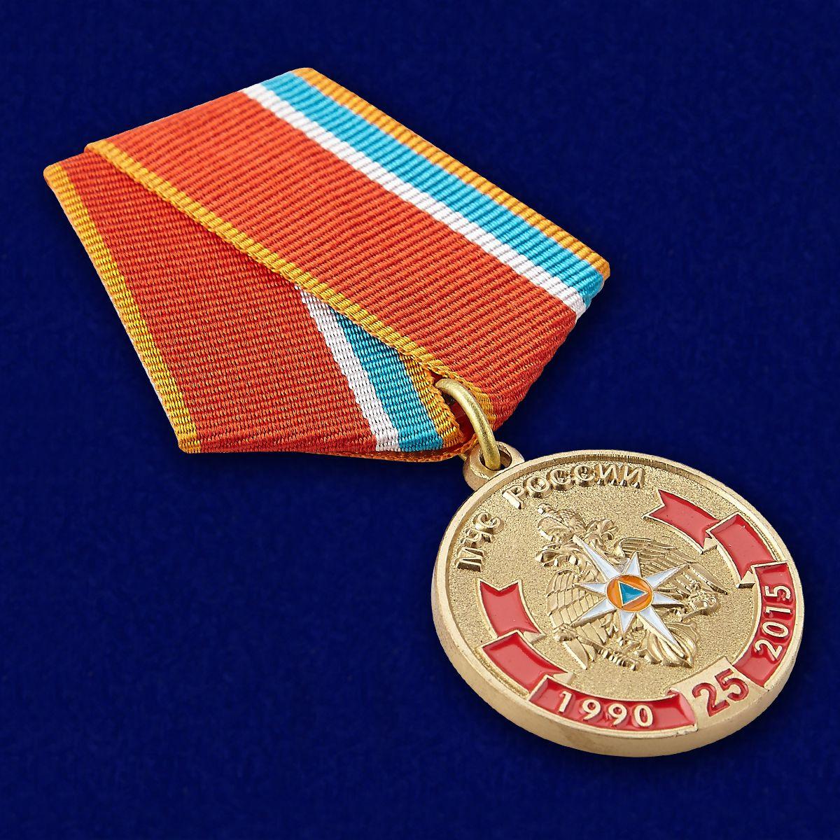Памятная медаль 25 лет МЧС России - общий вид