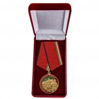 """Памятная медаль """"25 лет Первой Чеченской войны"""" - в футляре"""