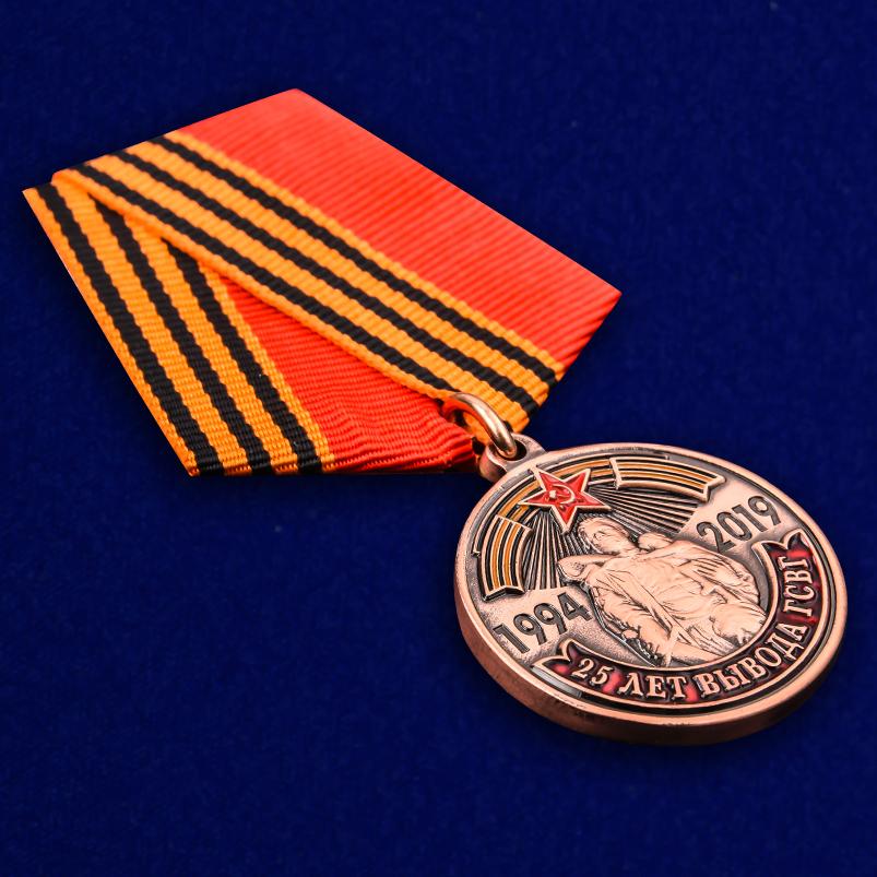 Памятная медаль 25 лет вывода ГСВГ - общий вид